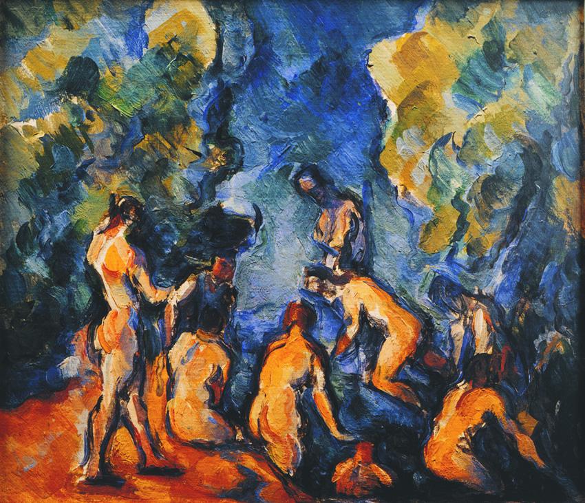 Grupo de Bañistas, h. 1875, Paul Cézanne
